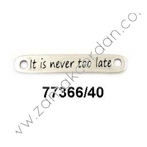 "ENTREPIEZA CHAPA ""IT IS NEVER TOO LATE"""