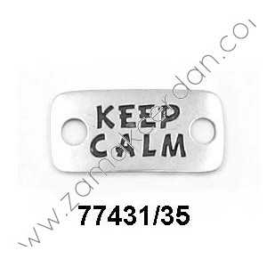"ENTREPIEZA CHAPA RECTANGULAR ""KEEP CALM"""